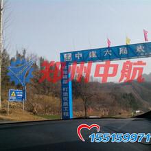 齐齐哈尔市冲击压路机报价中航设备厂家直销全国最低图片