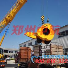 冲击压路机底价供应中航设备军工品质厂家直销台山市图片