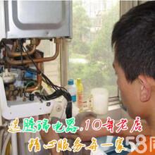 西安贝雷塔壁挂炉维修锅炉公司售后网点客-服电话显示E1.2.3.4.5