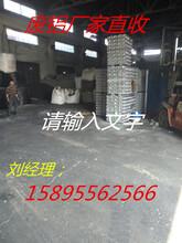 张浦废品回收站不锈钢回收废铁回收废铜回收废铝厂家回收价