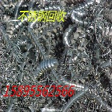 甪直废品回收甪直废铜回收甪直废铝回收不锈钢回收