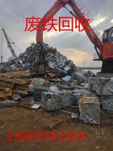甪直废铝废铁废铜不锈钢回收厂家价格