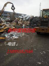 胜浦废品回收站废铜回收废铝回收不锈钢回收废铁回收