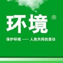 唯亭胜浦危废处理垃圾处理环保有限公司