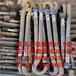 江门恒义塔机塔吊配件地脚螺栓螺丝基础螺栓螺丝塔机专用