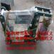 甘肃庆阳恒义塔机抱闸电力液压推动器制动器塔吊液压抱闸塔吊配件塔机配件