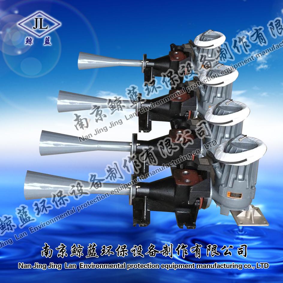 潜浮式曝气机最新技术及案例.ppt -max上传文档投稿赚钱-文档...