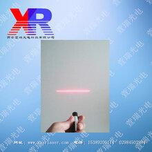 红光模组,一字线模组,线宽可调模组,635nm红光一字线