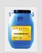 爱迪斯HC-213环氧沥青道桥防水涂料防水效果性价比高工程装都在用