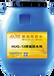 氯丁胶乳沥青防水涂料工程用怎么样