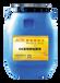 GMR路桥用溶剂型防水粘接涂料水性乳化剂粘接胶粘结剂
