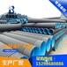 淮安HDPE双壁波纹管厂家直销市政小区工程排污管