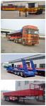 厂家直销各种挂车以旧换新、以重换轻、价格最低图片