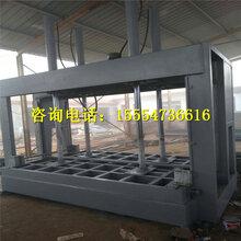 生产木工加工系列机械设备液压冷压机性能稳定半自动化冷压机价格图片