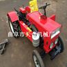 28馬力農用耕整拖拉機