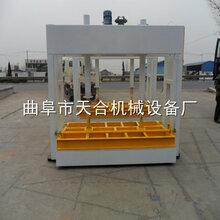 木工机械设备木门多层板液压式冷压机?胶合板冷压机?钢木门冷压机