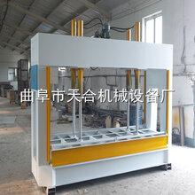 运作平稳操作简单全自动液压冷压机?液压式木工冷压机图片