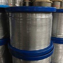 304钢丝绳