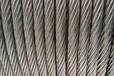 柔性铁路综合接地系统连接线304钢丝绳19x37