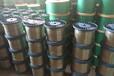 安全防户用绳厂家直供316-719-6.0mm