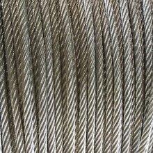 厂家直销高品质耐腐蚀性户外防户网用不锈钢丝绳