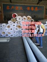 北京办公室整铺地毯厂家销售上门铺装满铺圈绒地毯手工地毯酒店地毯家居地毯欢迎选购