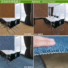 办公室地毯销售酒店地毯销售安装家居地毯销售安装北京现货欢迎选购