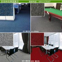 办公室地毯安装,北京地毯销售办公室满铺地毯华德地毯