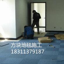 办公室地毯方块地毯酒店写字楼卧室商用沥青pvc底满铺拼接块毯5050CM