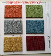 尼龙阻燃地毯尼龙阻燃地毯价格_优质尼龙阻燃地毯批发/