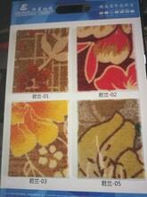 地毯厂家直销酒店用满铺印花地毯酒店地毯印花地毯