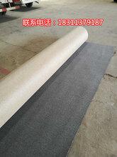 满铺地毯安装方法