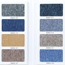 北京办公地毯铺装阻燃方块地毯