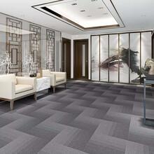 方块办公地毯北京现货销售上门铺装