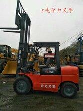 供应5吨二手合力叉车,小5吨电动合力叉车。图片