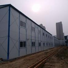 低价岩棉板山东彩钢房可回收岩棉板枣庄活动房
