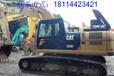 出售卡特326D2挖机