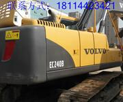 沃尔沃240挖机低价出售图片