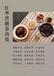 王子文代言的又木黑糖姜茶好不好喝?怎么做代理