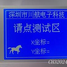 320240b液晶屏原装