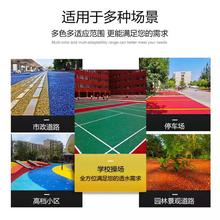 湖南益陽銷售彩色透水混凝土,地坪模具,藝術地坪廠家折扣圖片
