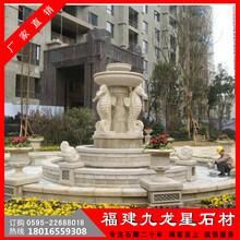供应石材喷水池石雕水钵石材喷泉欧式流水喷泉图片