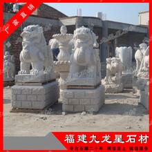厂家直销石雕貔貅招财纳福惠安石雕厂图片