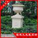 石雕花钵供应厂石雕园林花钵福建泉州市九龙星石材有限公司
