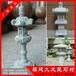 供应石雕灯笼直销厂家景观石灯笼九龙星石材