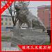 供应石雕狮子加工厂石雕狮子的摆放辟邪生财石狮子