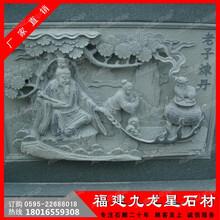 外墻浮雕價格墻壁浮雕廠家墻面立體浮雕圖片