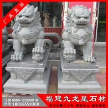 石頭獅子雕刻石獅子雕刻石雕獻錢獅圖片圖片