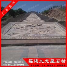 求購石雕浮雕石刻浮雕廠家石浮雕報價圖片