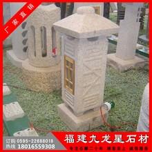 石雕燈籠直銷廠家景觀花崗巖石燈籠圖片圖片